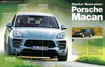 Porsche Macan – еще больше совершенства и респектабельности