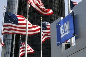 Запущено производство новых дизельных моторов для огромных внедорожников от General Motors