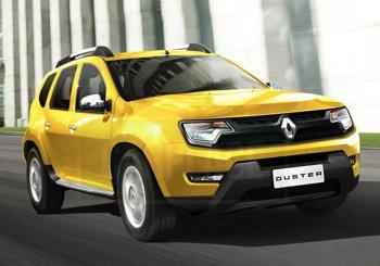 Популярный автобренд Renault подорожал