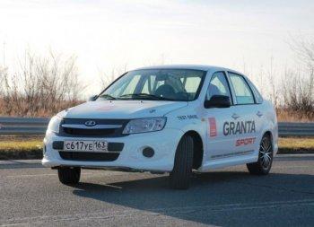 Первая фотосессия обновленной Granta Sport