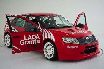 Lada Granta теперь и суперкар