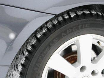 Автомобильная резина General Altimax Arctic