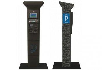 Паркоматы дизайнерской работы Лебедева
