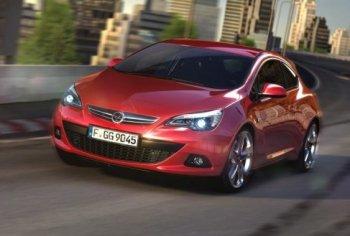 Opel Astra GTC получит новый двигатель