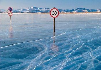 «Дорогу жизни» по льду Байкала на Ольхон открыли