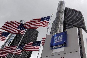 Компания General Motors отзывает больше миллиона своих автомобилей