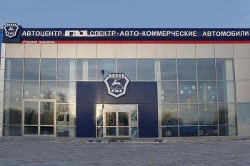 В Новокузнецке открылся дилерский центр ГАЗ