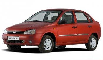 Готовится к выпуску модификация Lada Kalina с увеличенным до 20 сантиметров клиренсом