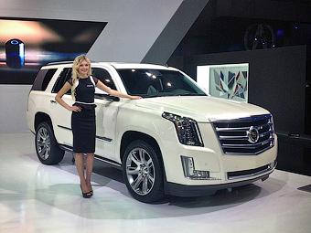 Новое поколение Cadillac Escalade добралось до России