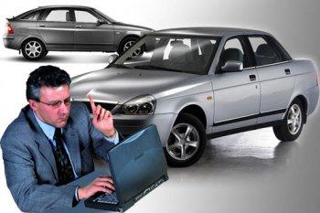 Оценка автомобиля: когда она нужна?