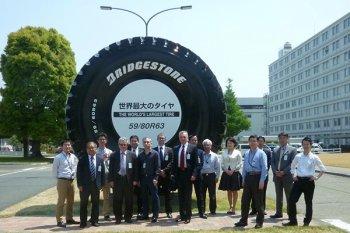 Bridgestone получил экологический сертификат