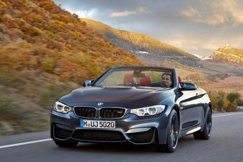 Реклама BMW M4 признана опасной для водителей