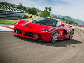 Производители рассказали, когда покажут новый автомобиль Ferrari LaFerrari