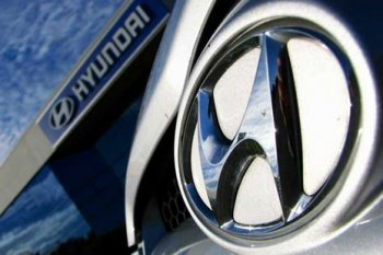 Коммерческие предложения автоконцерна Hyundai